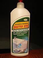 Чистящее средство Ерш от ржавчины и извисткового налет