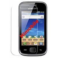 Защитная пленка для Samsung S5660 Galaxy Gio