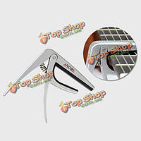 Аромат AC-02 гитара капо сплав цинка капо силиконовые подушки капо