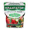 Плантатор дозревание плодов 5.15.45 - удобрение 1кг, ТД Киссон