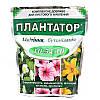 Плантатор цветение бутонизация 10.54.10 - удобрение 1кг, ТД Киссон