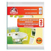 Салфетки для уборки Помощница(вискозные) 3шт 34 * 38 см универсальная