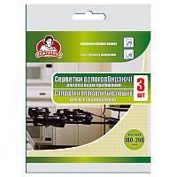 Салфетки для уборки (резиновая) 3шт Помощница 18 * 20