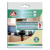 Салфетки для уборки (резиновая) 5шт Помощница 18 * 20