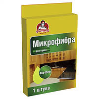 Салфетка мягкая с микрофиброй для кухни 1шт 40 * 40 Помощница
