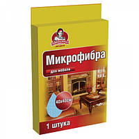 Салфетка мягкая с микрофиброй для мбели 1шт 40 * 40 Помощница