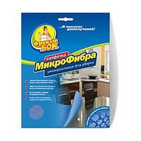 Салфетка мягкая микрофибра мультифункциональная Макси 40 * 30 см 1шт Помощница