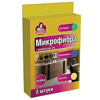 Салфетка мягкая микрофибра универсальная 1 шт 20 * 30 см Помощница Мини