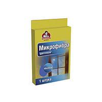 Салфетка мягкая микрофибра для стекла 40 * 30 см 1 шт Помощница