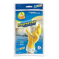 "Перчатки резиновые""Фрекен Бок""     М, L, XL  желтые"