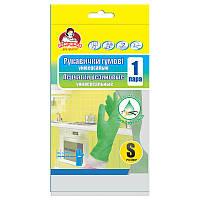 Перчатки резиновые Помощница  зеленые М, L, XL