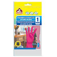 Перчатки резиновые Помощница  розовые М, L, XL