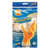 """Перчатки резиновые""""Фрекен Бок""""  М, L, XL  оранжевые"""