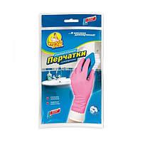 """Перчатки резиновые""""Фрекен Бок""""    М, L, XL укрепленные розовые"""