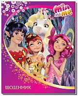 """Щоденник шкільний """"Kite"""" """"Mia&Me"""" MM15-261K глітер"""