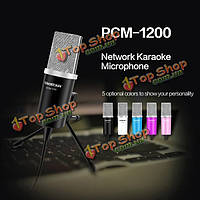 Takstar РСМ-1200 профессиональный микрофон для КТВ компьютер с MSN скайп