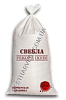 Семена свеклы «Рекорд Поли» 25 кг (мешок)