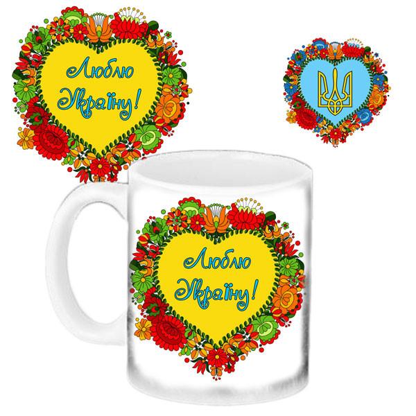 Чашка Любимая Украина