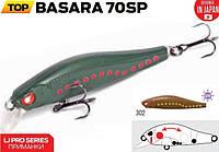 Воблер LJ PRO SERIES BASARA BA70SP-302