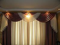Ламбрекен 2.5 м+шторы+тюль