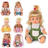 Кукла в рюкзаке АЛИНА 5251-52-53-54-55-56 19-28-12см.