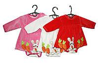 Бодики детские велюровые нарядные. Canini 771, фото 1