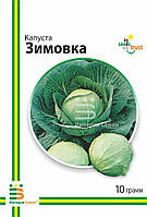 Семена  капусты Зимовка  в профупаковке 10гр.