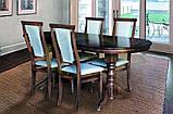 Стіл обідній розкладний Говерла 2 (горіх), фото 4