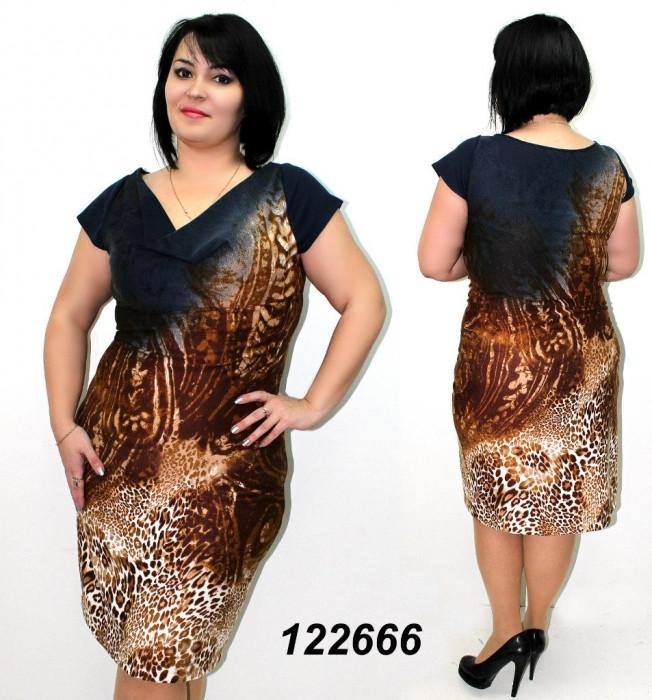 Недорогое платье большого размера
