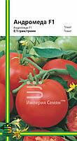 Семена томата Андромеда F1 (любительская упаковка) 0,1гр. (~30 шт.)