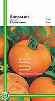 Семена томата Апельсин (любительская упаковка) 0,1гр. (~30 шт.)