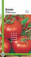 Семена томата Баллада (любительская упаковка) 0,3 гр. (~100шт.)