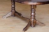 Стіл обідній розкладний Говерла 2 (горіх), фото 2