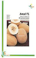 Семена Дыни Амал F1(мелкая фасовка)10с