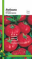 Семена томата Любашка (любительская упаковка)0,3 гр. (~100 шт.)
