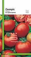 Семена томата Солярис (любительская упаковка) 0,3 гр. (~100 шт.)