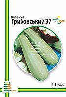 Семена кабачка  Грибовский в профупаковке  10гр
