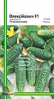 Семена огурца Алексеич F1 (любительская упаковка) 15 шт.