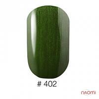 Лак зеленого цвета с перламутровым эффектом 402