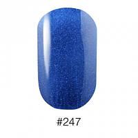 Насыщенный лазурно-синий лак с шиммерами 247