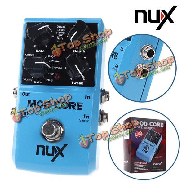 NUX мод основные гитарный эффект педаль 8 эффекты модуляции предварительно замок тон - ➊TopShop ➠ Товары из Китая с бесплатной доставкой в Украину! в Киеве