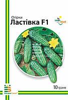 Семена огурца Ласточка F1 в профупаковке 10гр.