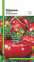 Семена томата Бифштекс (любительская упаковка)0,3 гр. (~100шт.