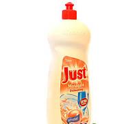 Средство для мытья посуды JUST Sensitive 1000 мл