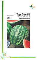 Семена арбуза Топ-Ган F1( мелкая фасовка)10cемян