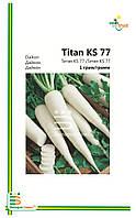 Семена Дайкон    Титан (мелкая фасовка)1г