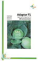 Семена Капусты  Адаптор F1(мелкая фасовка)20с