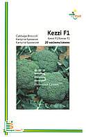 Семена Капусты брокколи Кеззи F1(мелкая фасовка)20с