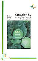 Семена Капусты Центурион  F1(мелкая фасовка)20с