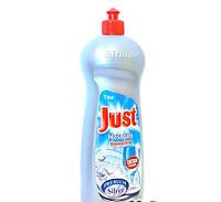 Средство для мытья посуды JUST Premium SILVER 1000 мл